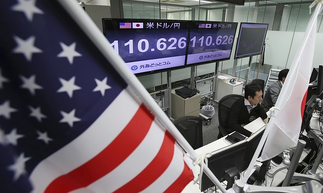 United States stocks make small gains as banks trade higher