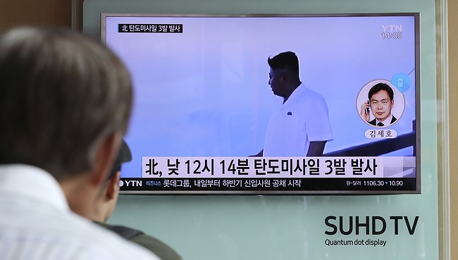 U.S. asks North Korea to refrain from provocative actions