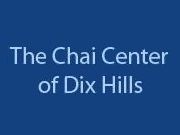 The Chai Center Summer Camp