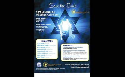 Jewish Sports Heritage Association Induction Ceremony