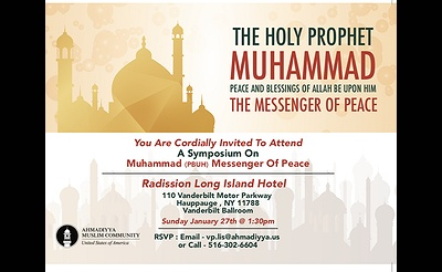 Muhammad (PBUH) Messenger of Peace