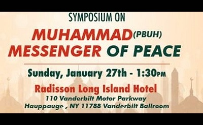 MUHAMMAD (PBUH) MESSENGER OF PEACE SYMPOSIUM