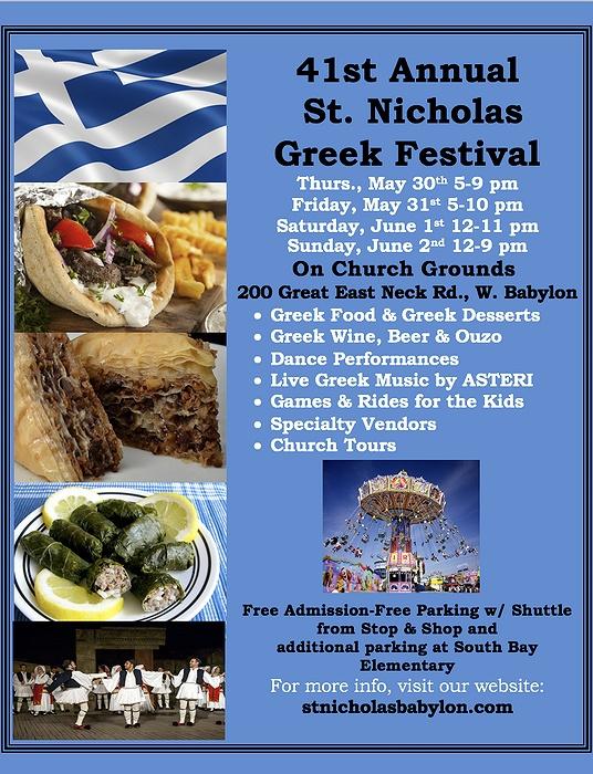 St  Nicholas 41st Annual Greek Festival