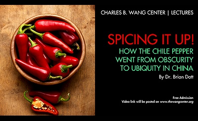 Spicing It Up! How the Chile Pepper Went from Obscurity to Ubiquity in China