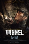 The Tunnel (Teoneol)