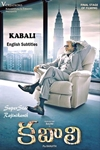 Kabali (Telugu)