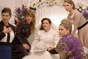 The Wedding Plan (Through the Wall) (Lavor et Hakir)